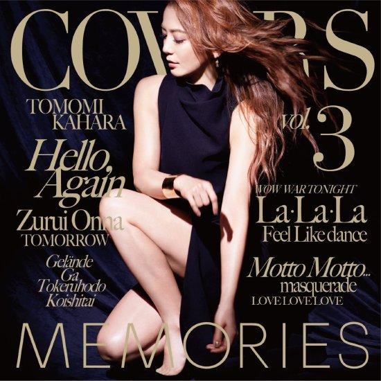 [Album] Tomomi Kahara – MEMORIES 3 -Kahara Back to 1995-