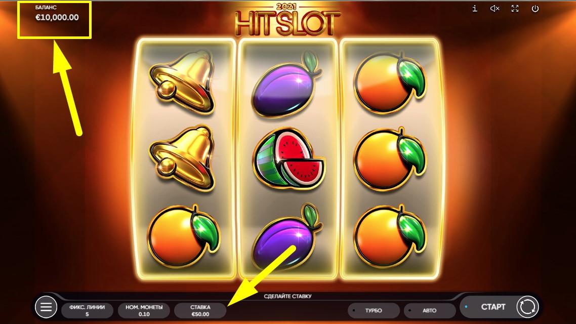 Бесплатные игровой автомат в казино Goxbet
