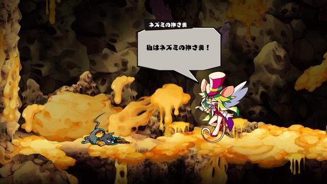 日本一PS4/Switch平台遊戲《瘋鼠死亡》公開一批新遊戲畫面,繁體中文版將於10月29日發售 Image