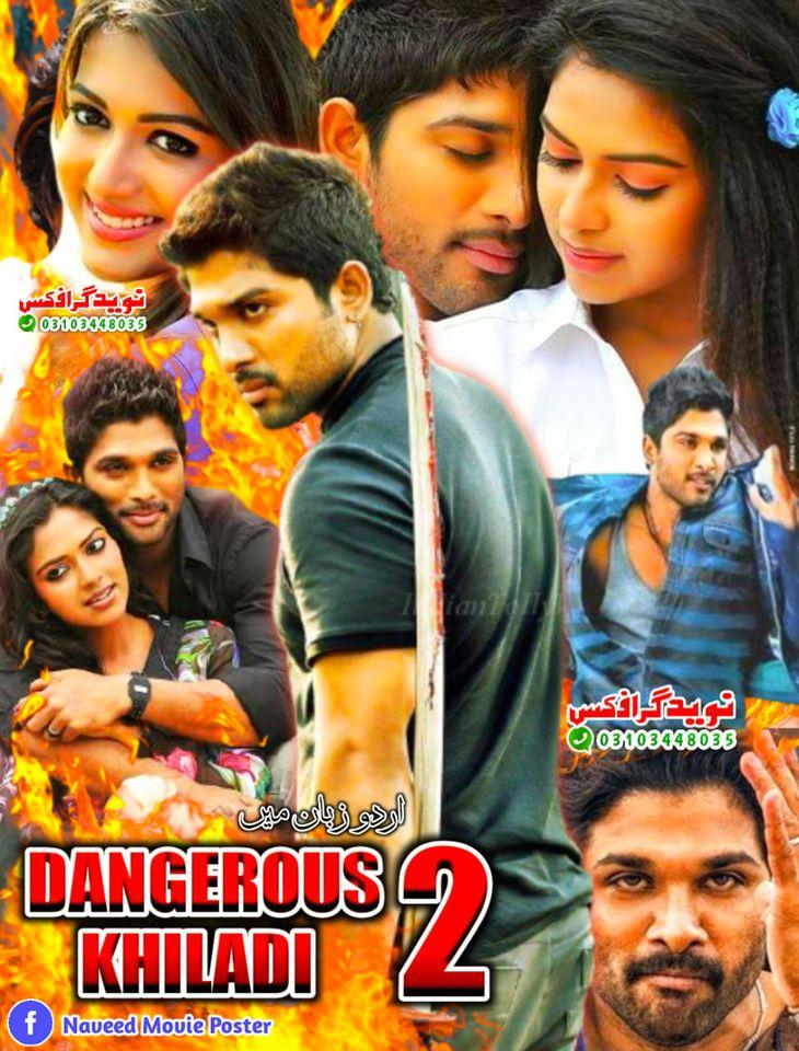 Dangerous Khiladi 2 2021 Bengali Dubbed 720p HDRip 700MB Download