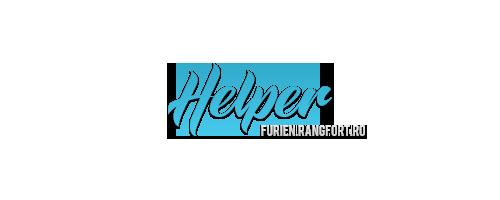 helper.png