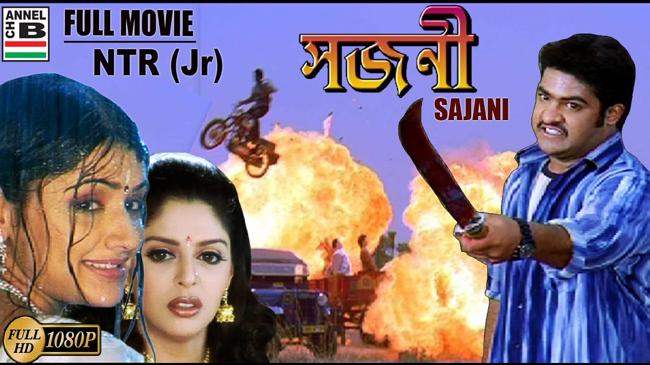 Sajani 2020 Bengali Dubbed 720p HDRip 900MB | 350MB Download