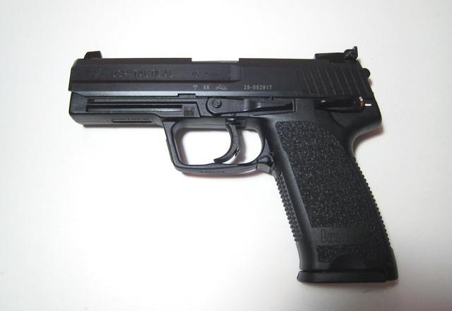 hk-usp-tactical-copy