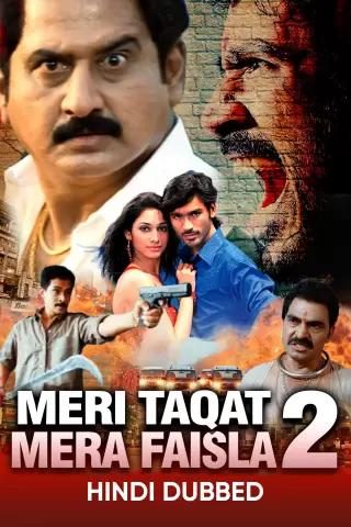 Meri Taqat Mera Faisla 2 (Padikkadavan) Bengali Dubbed Full Movie 720p HDRip 1GB Download