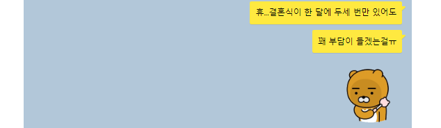 2020-10-08-12-01-59-83