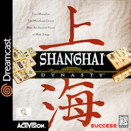 [Изображение: Shanghai-Dynasty-USA-Prototype.png]