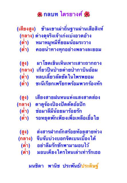 FD3-B3-D3-C-5-A22-4-AED-834-C-3-F3-ADA7-C0670