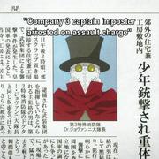 anime08001