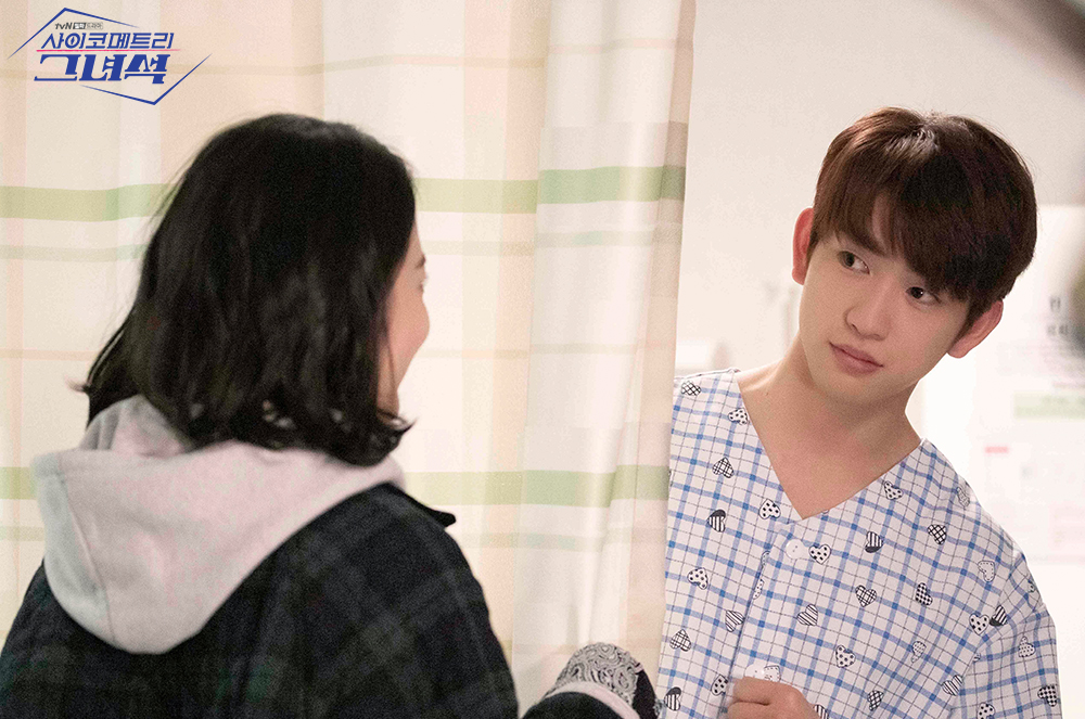 Quiz: He is Psychometric Episode 6 Quiz (Recap Quiz)