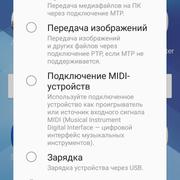 Screenshot-20170215-045728