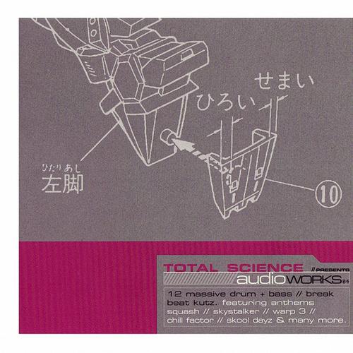 Total Science - Audio Works 04