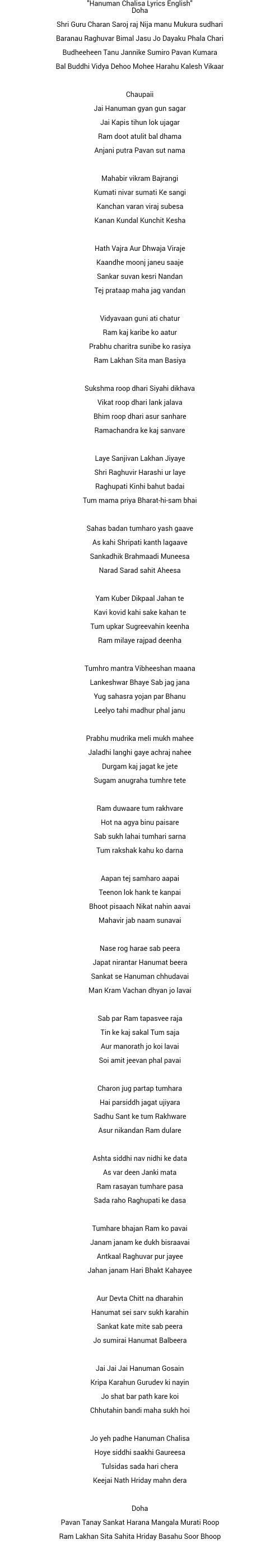 hanuman-chalisa-in-english