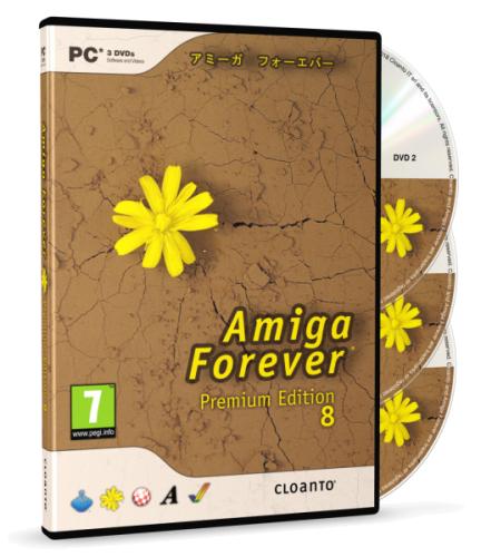 af-premium-front-884x1024-1x.png