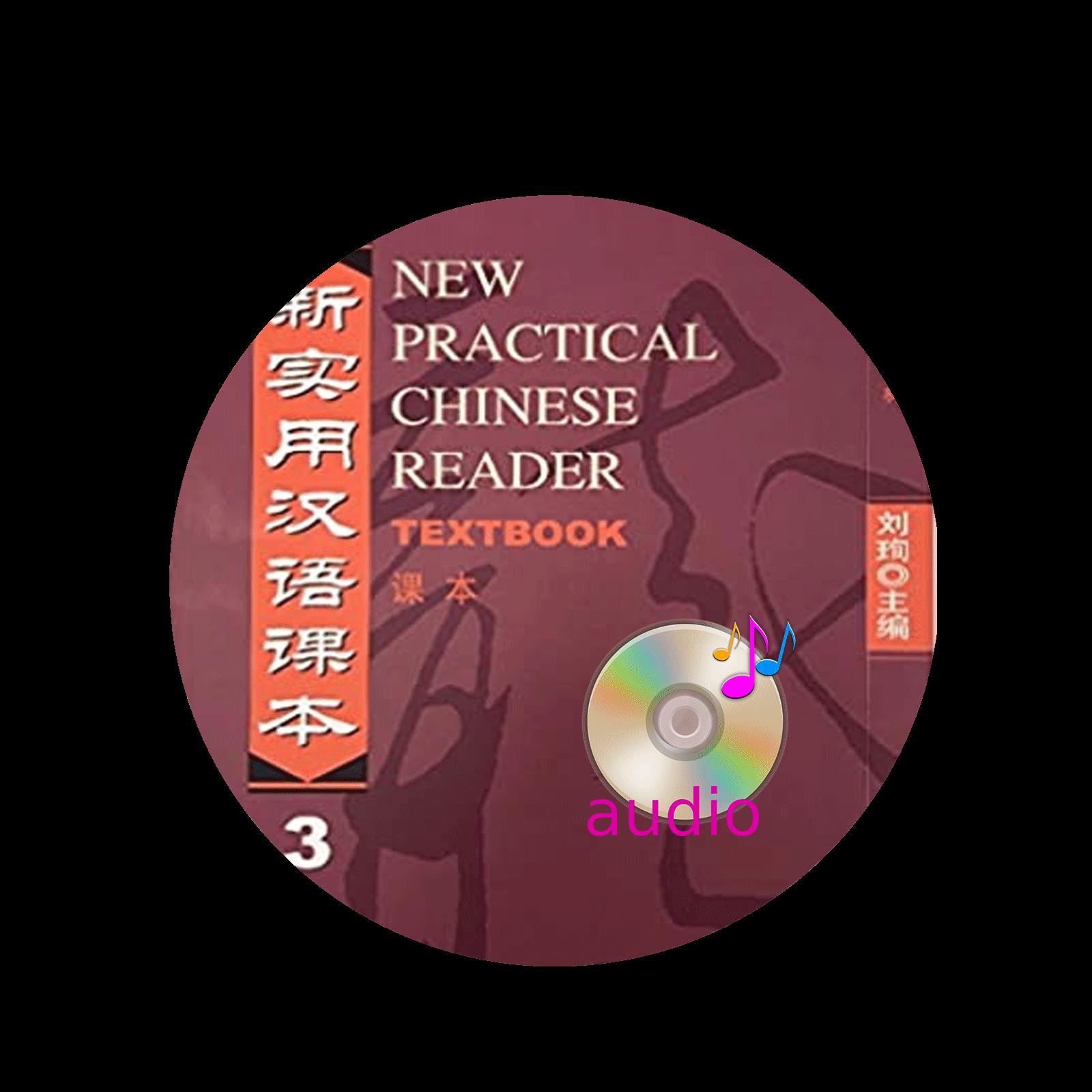 Xin Shiyong Hanyu Keben 3 Jiaocheng Audio