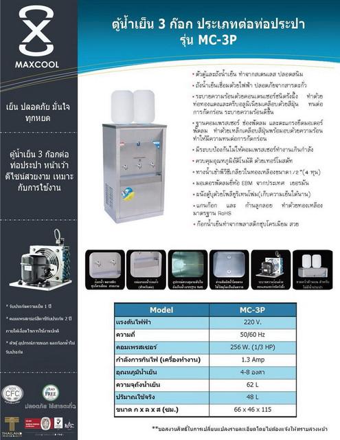 MC 3 P 2 rez.jpg