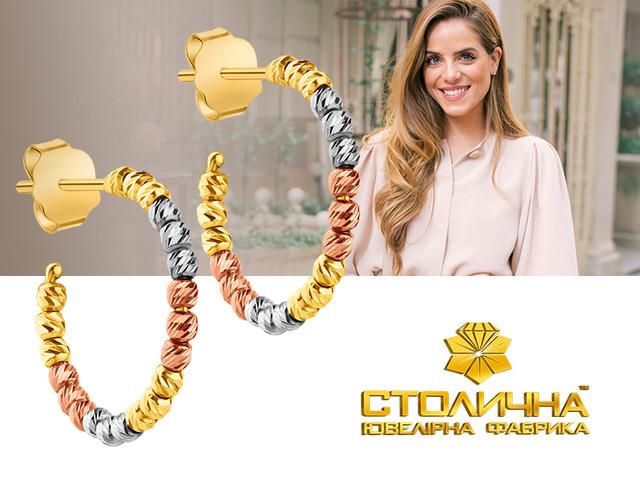 Золоті сережки купити в Черкасах