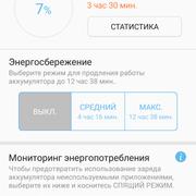 Screenshot-20170215-155835