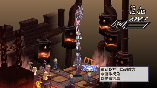 『魔界戰記Disgaea 4 Return』『伊蘇VIII -丹娜的隕涕日-』 將推出繁體中文版的通知  009