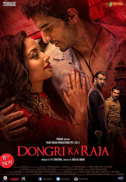 Dongri Ka Raja 2016 Hindi Movie 480p HDRip 300MB ESubs Download