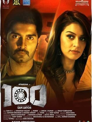 100 (2019) UNCUT Dual Audio Hindi 480p HDRip x264 AAC 400MB ESub