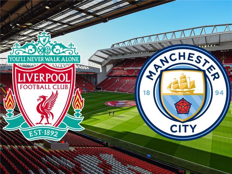 مشاهدة مباراة مانشستر سيتي وليفربول بث مباشر اليوم 02-07-2020 الدوري الانجليزي