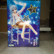 [VDS] Figurines PVC (Animés, jeux...) A-M Denpa-Onna-to-Seishun-Otoko-Touwa-Erio-18-Kotobukiya-2