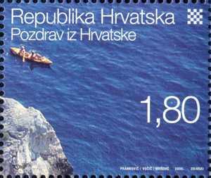 2005. year POZDRAV-IZ-HRVATSKE-KARNET-5