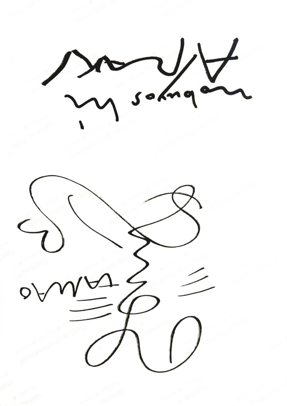 月刊 さとう珠緒 Special 写真集 ham-tamao088