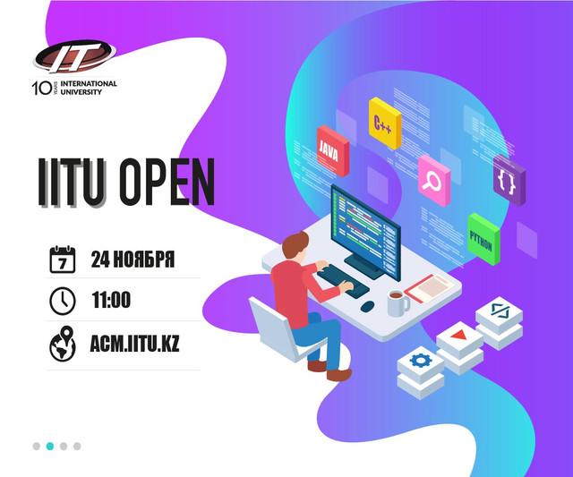 IITU Open 2019 Fall