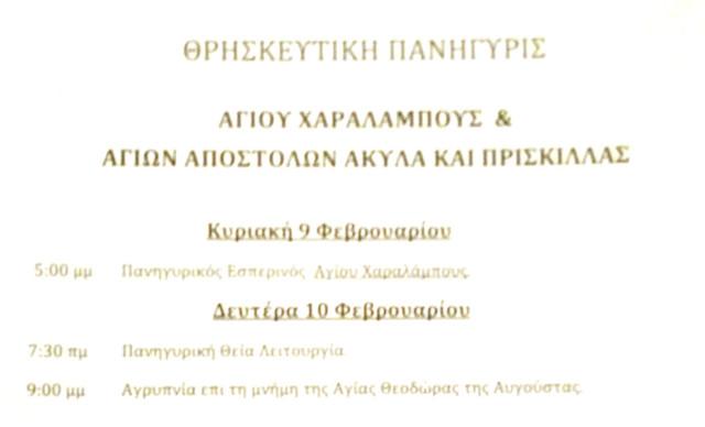 2020-02-08-143305