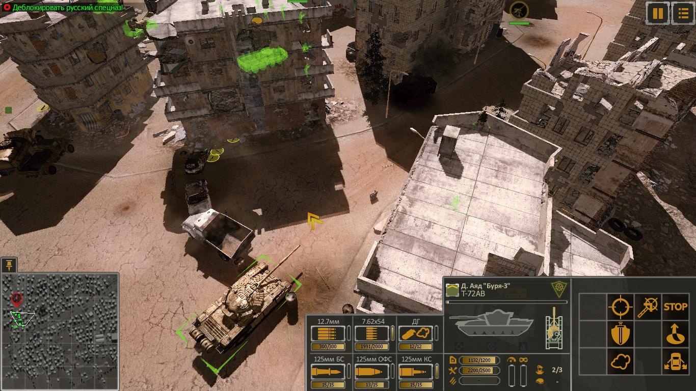 Syrian-Warfare-2021-02-10-04-30-09-594