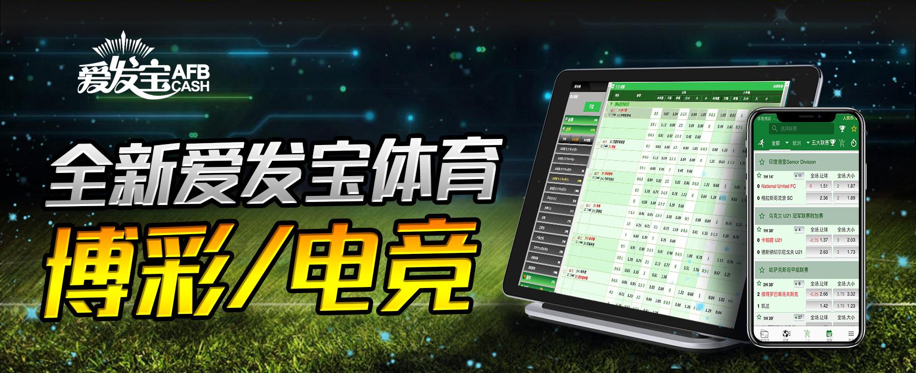 Football-banner-3.jpg