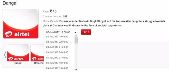 screenshot www airtel in 2017 07 02 18 34 14.jpg
