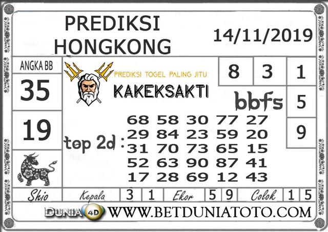 """Prediksi Togel """"HONGKONG"""" DUNIA4D 14 NOVEMBER 2019"""