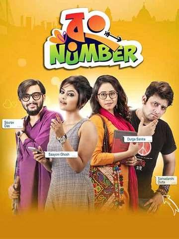 Wrong Number 2021 Bengali Full Movie 720p HDRip 950MB Download