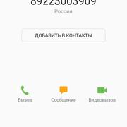 Screenshot-20170215-044209