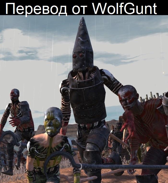Cannibals Expanded [RU] / Расширение: Людоеды [RU]!