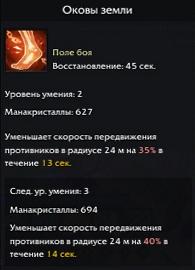 okovx.png