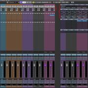 Mix-Console-C11