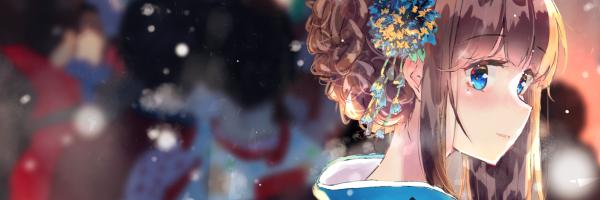 Sayuri-Banner-6
