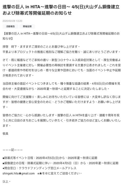 Screenshot-2020-02-29-in-HITA-4-5-by-10