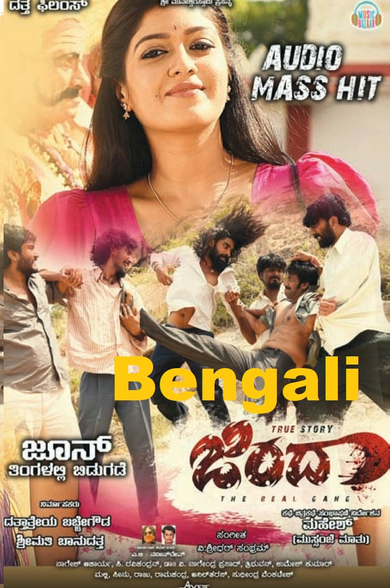 Jindagang 2020 Bangla Dubbed Full Movie 720p HDRip 700MB Download