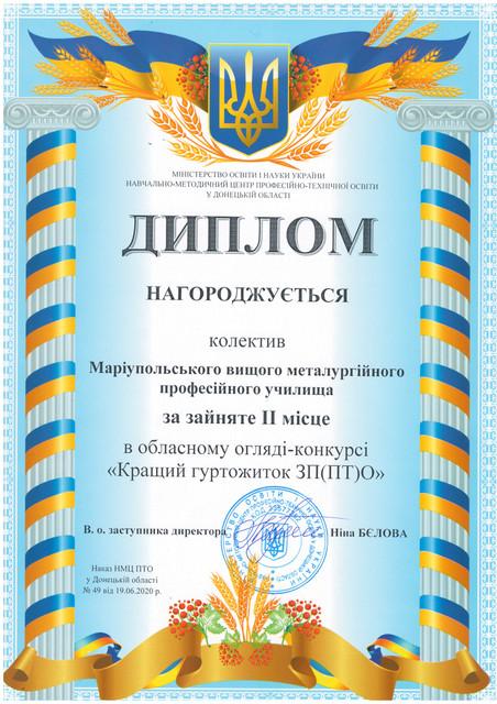 IMG-0001