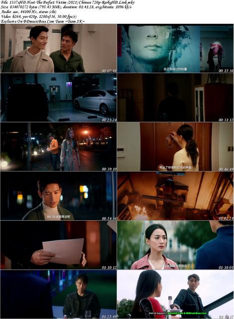 1337x-HD-Host-The-Perfect-Victim-2021-Chinese-720p-Rarbg-HD-Link-s