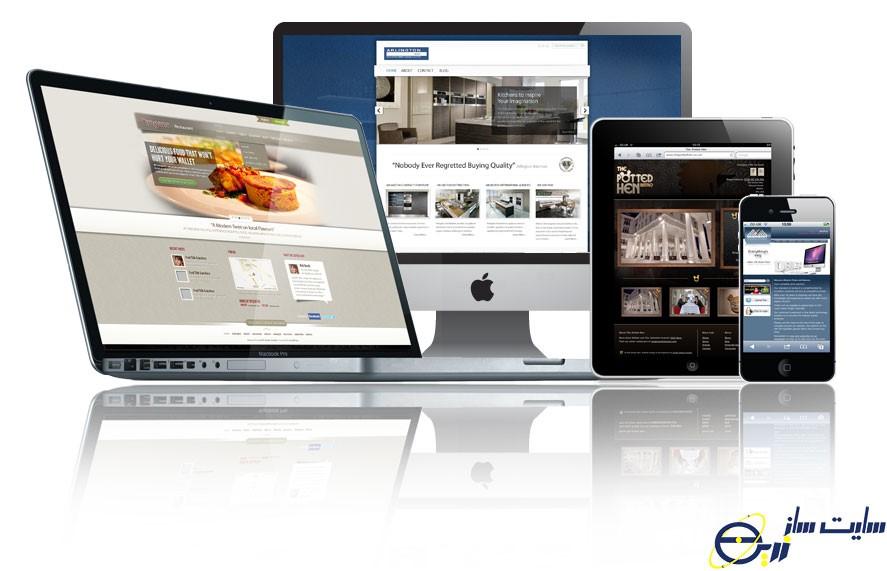 خرید سایت – طراحی سایت در سایت ساز زرین