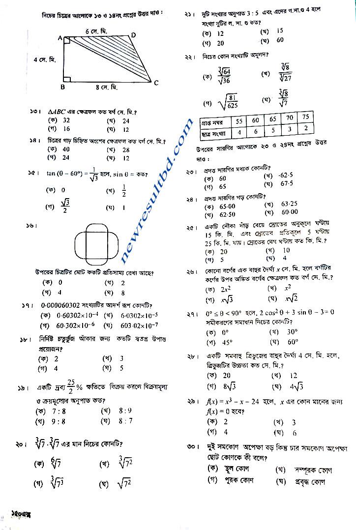 Math-MCQ-02
