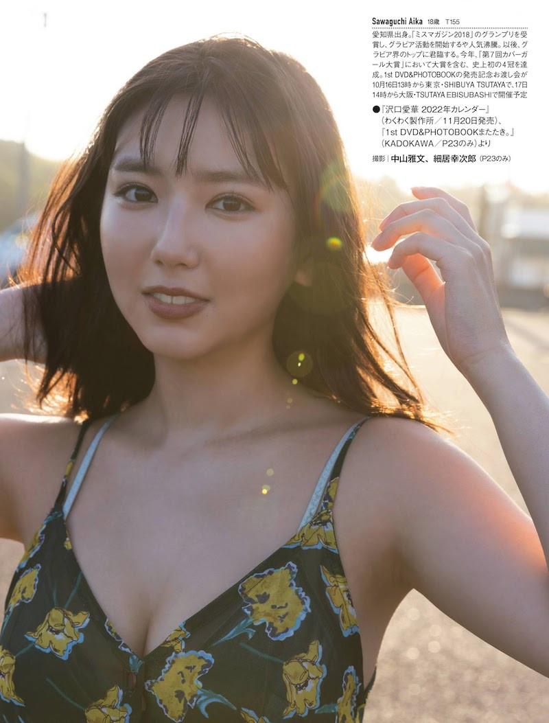 Sswaguchi-Aika-beautiful-004