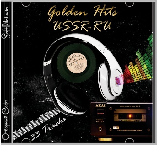 Golden Hits (USSR-RU) - 33 Tracks (Vol. 1-10) (2020) (MP3|320)