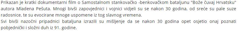 SAMOSTALNI-BATALJUN-9