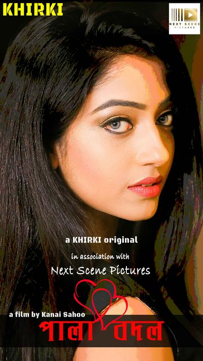 Palabadal 2020 Khirki Originals Bengali Short Film 720p HDRip 110MB Download